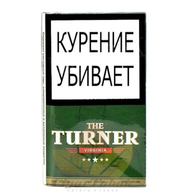 Сигаретный табак The Turner Virginia